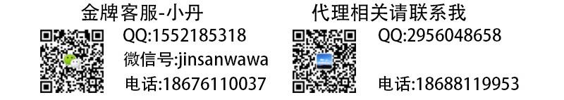 官网联系方式.jpg